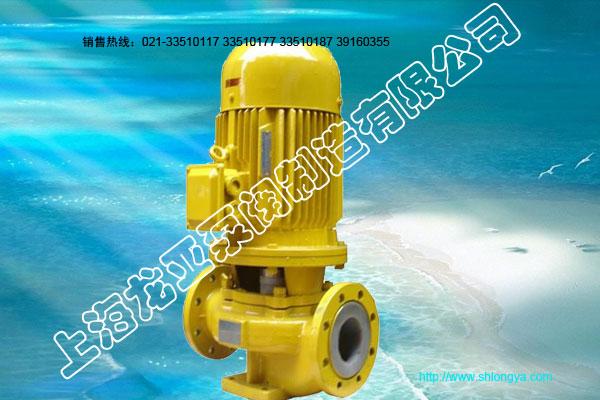 GBF型氟塑料管道泵