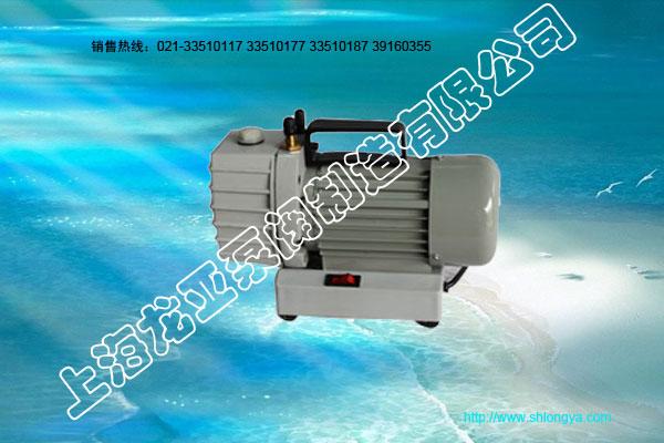 2XZ系列直联式旋片式真空泵