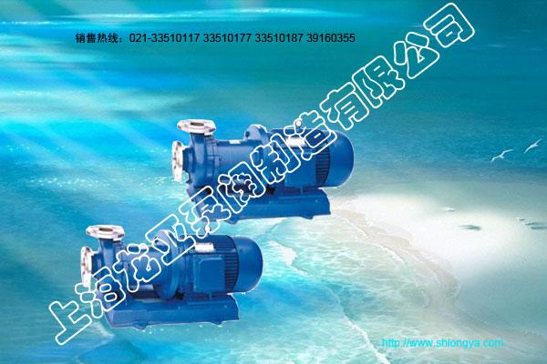 CQB系列磁力泵