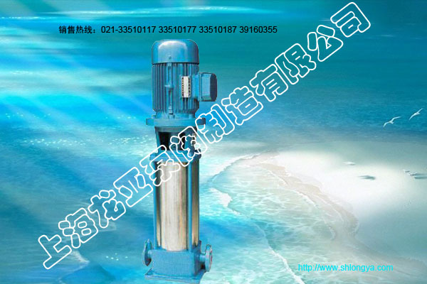 GDL系列立式管道多级离心泵