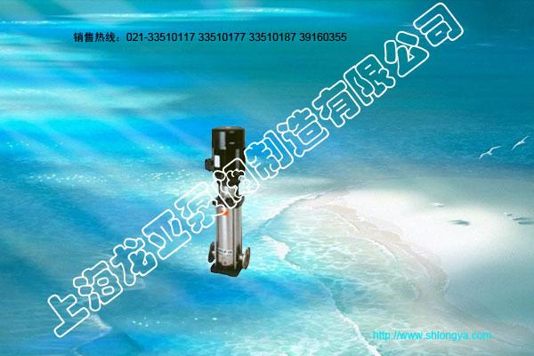 GDLF系列立式不锈钢多级离心泵