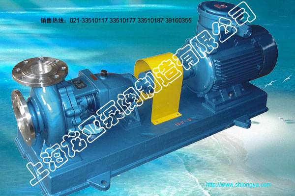 IH系列卧式不锈钢化工离心泵
