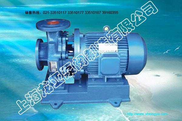 ISW系列卧式热水管道离心泵