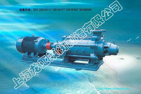 TSWA系列泵卧式多级离心泵