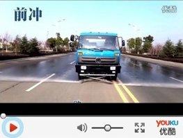 中型龙8国际在线娱乐平台工作视频