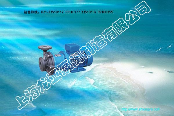 CQ型磁力驱动泵,磁力驱动泵