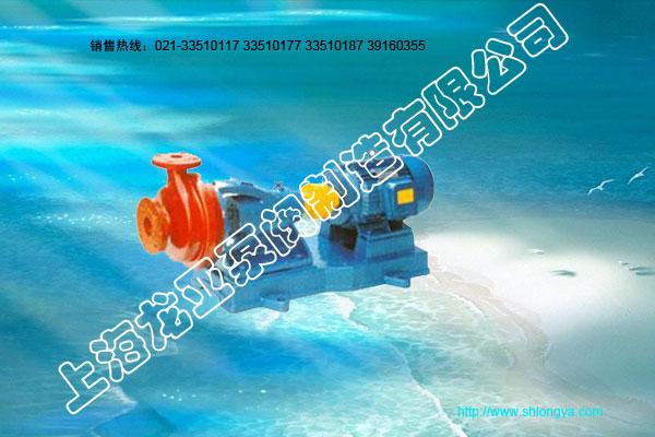 FS型耐酸泵,玻璃钢耐酸泵