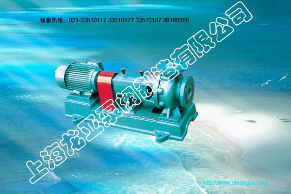 IHF型离心泵,氟塑料衬里离心泵