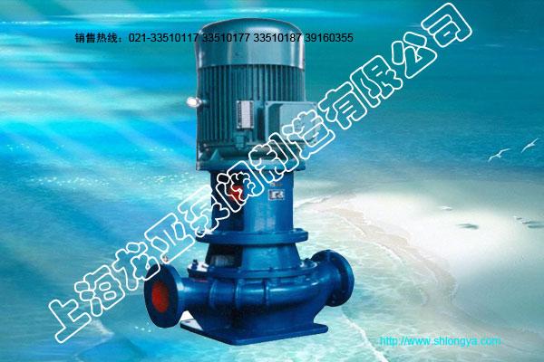 KQH立式单级化工泵,立式单级化工泵