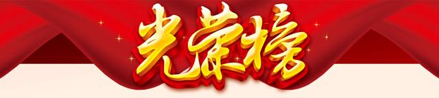 【光荣榜】环球雅思2016年上半年光荣榜