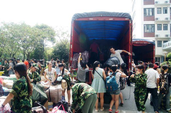 海珠区中山大学帮助学生搬家