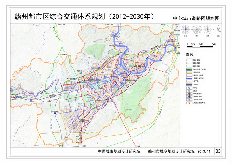 中心城市道路网规划图