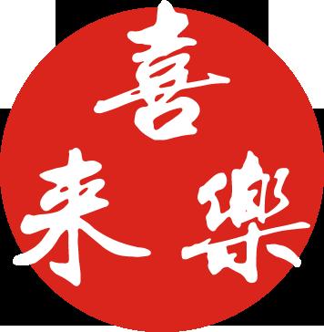 贵州雷竞技下载雷竞技app下载官方版iso有限公司
