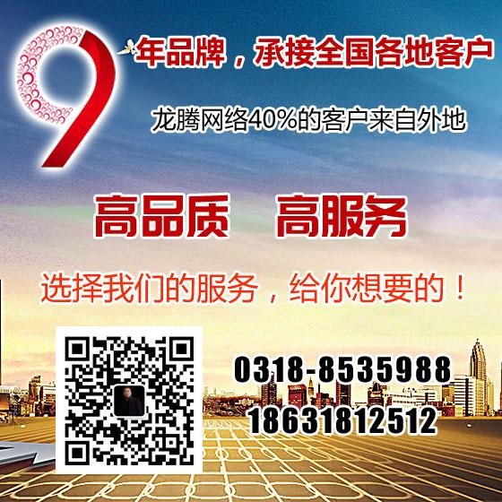 北京pk10公式