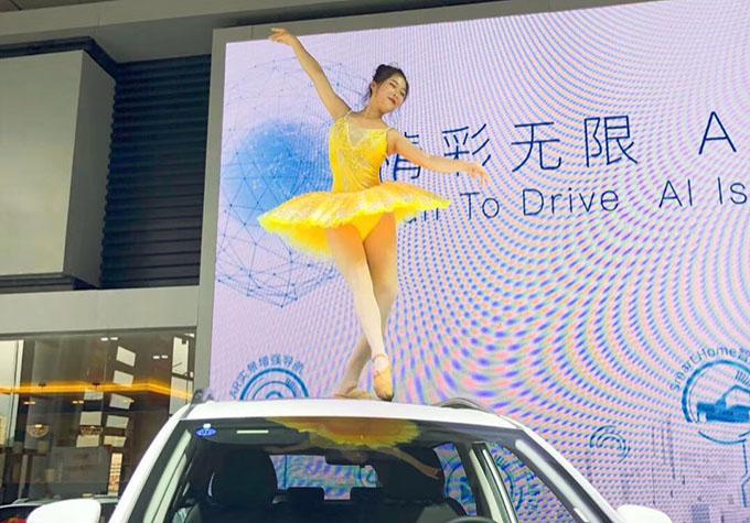 车展之《京剧芭蕾舞》