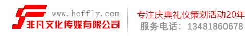 广西贝博登入市ballbetapp下载文化传媒有限公司