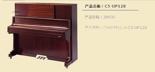 夏贝尔钢琴报价