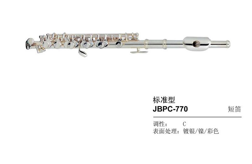 津宝JBCL-770短笛