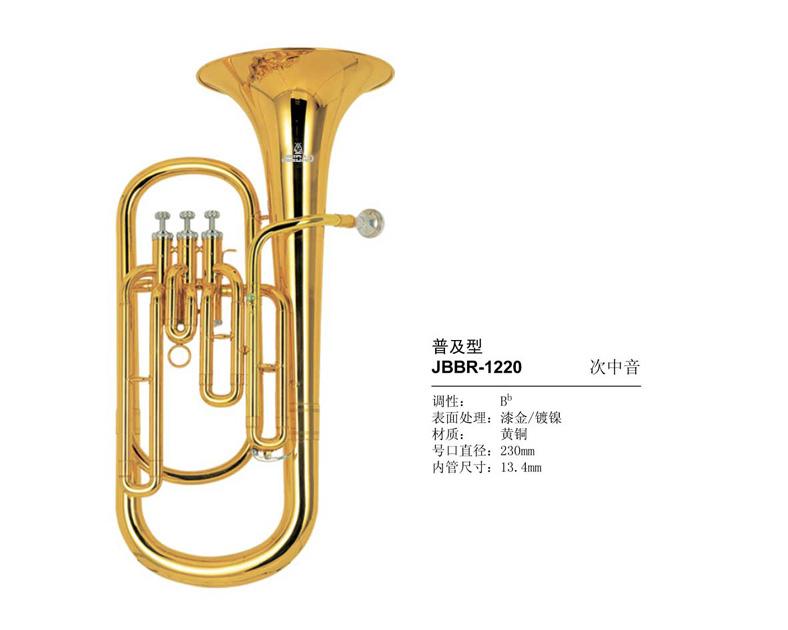 津宝JBBR-1220次中音号