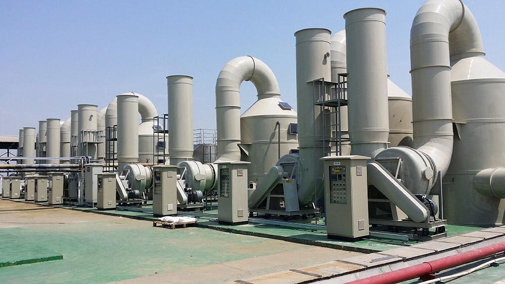 酸碱废气净化