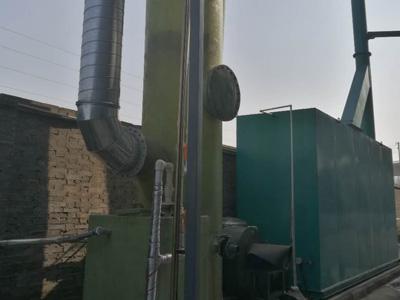 某轴承厂喷淋吸收+生物法ballbetapp下载热处理油烟废气
