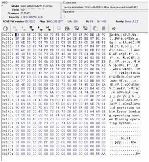 西部硬盘如何在没有跳线或隔离的情况下阻止服务区访问以获取数据访问权限 技术文章 第8张