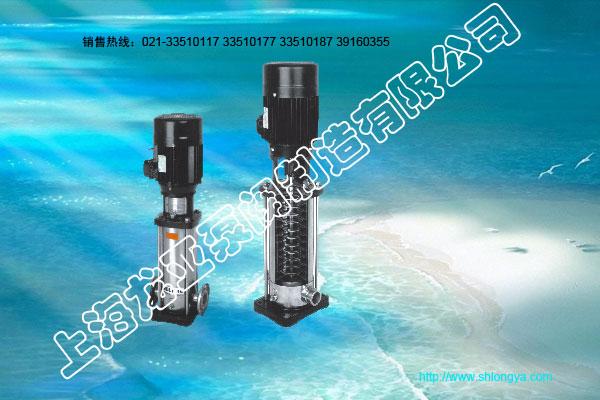 CDLF16系列不锈钢多级离心泵