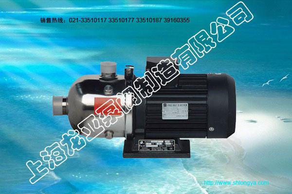 CHLF系列轻型不锈钢多级离心泵