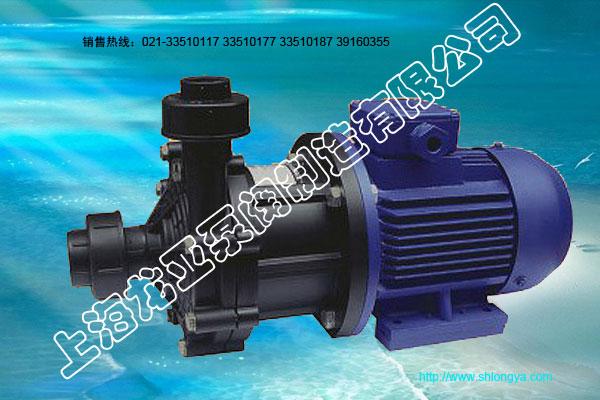 CQ型工程塑料磁力驱动泵