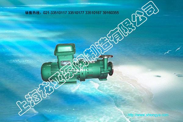 PQCQG系列耐高温磁力泵