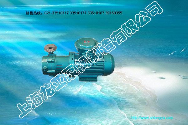 CQB-G系列高温磁力泵