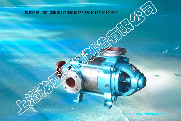 D系列清水多级泵