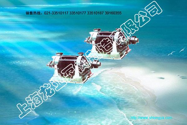 DG系列多级锅炉给水泵