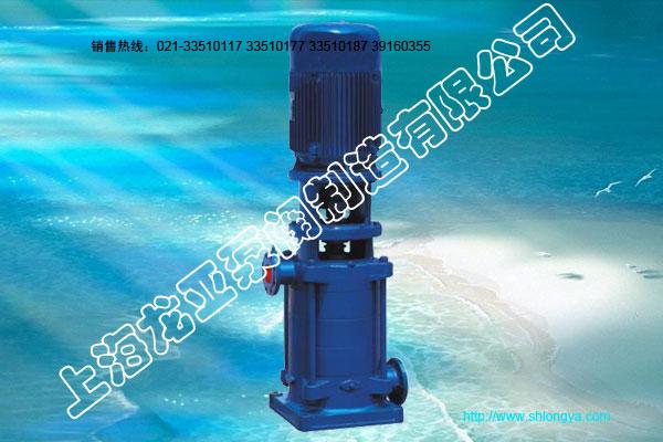 DL、DLR系列立式多级离心泵