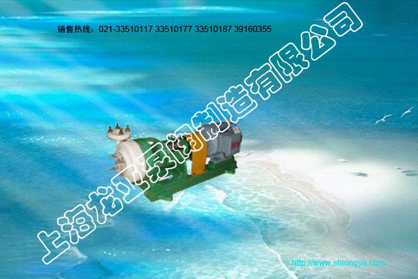 FSB系列氟塑料合金离心泵