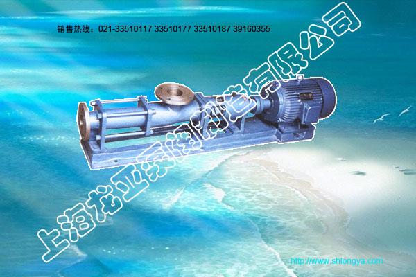 G50-1系列单螺杆泵