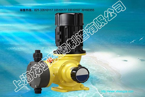 GB-1000/0.4型精密计量泵