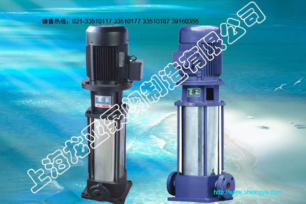 GDLF型立式不锈钢管道多级泵