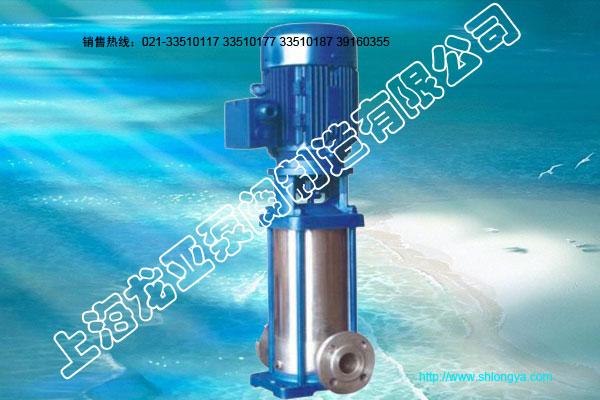 GDL系列立式多级管道泵