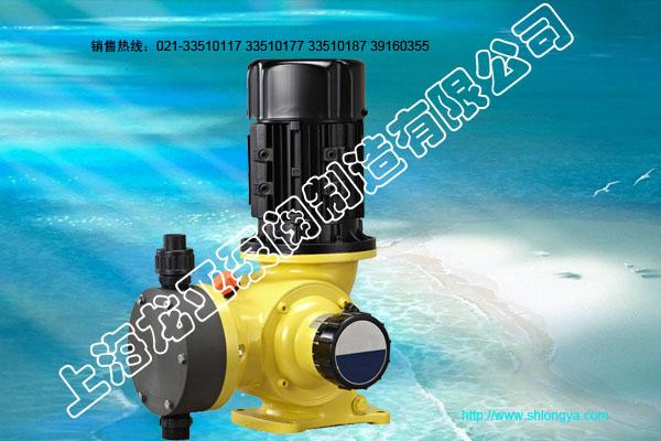 GM型隔膜式计量泵