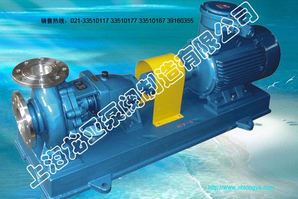 IH50-32-125系列不锈钢化工泵
