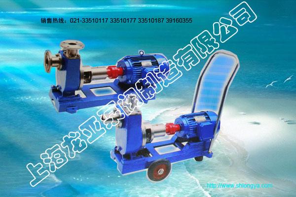 JMZ甲醇泵