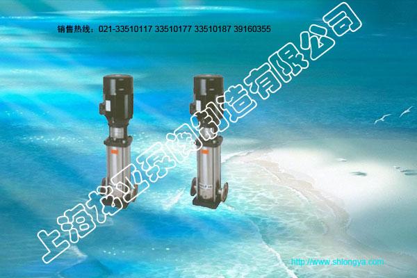 QDL系列多级离心泵