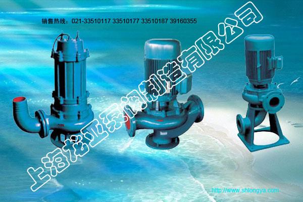 WQ系列潜水固定式无堵塞排污泵