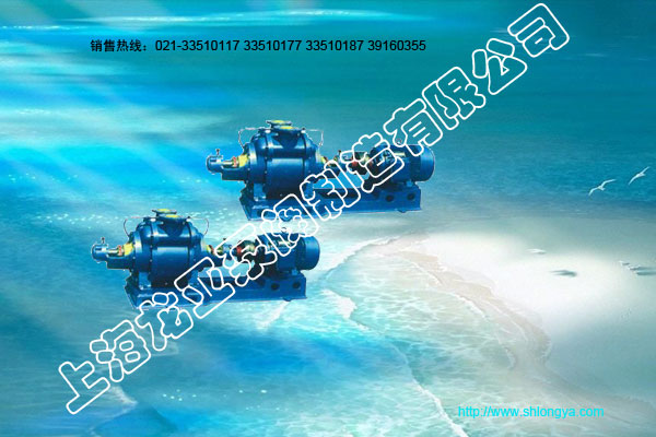 SZ-3系列水环式真空泵