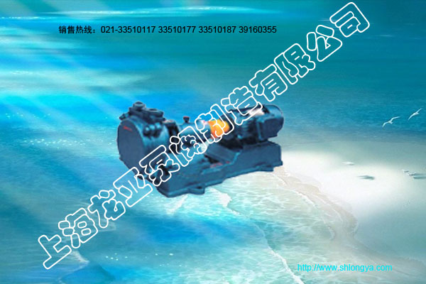 SZB-8型水环式真空泵
