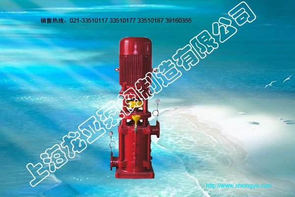 XBD-DL型立式多级固定式消防泵