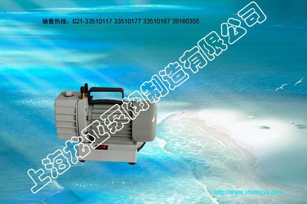 XZ-0.5系列直联旋片真空泵