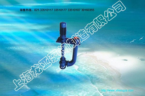 YW液下式排污泵性