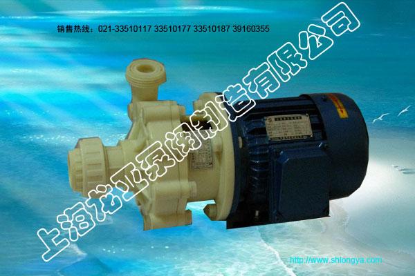 FP系列塑料化工离心泵